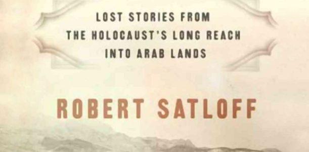 """Recherche für das Buch """"Among the Righteous"""" von Robert Satloff"""