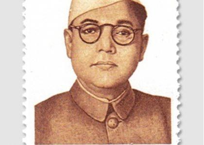 """Subhas Chandra Bose – """"Der letzte Held Indiens"""""""